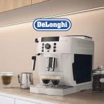 Macchina caffè automatica De Longhi - Scopriamo la migliore con prezzo e recensioni