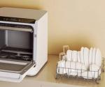 mini lavastoviglie
